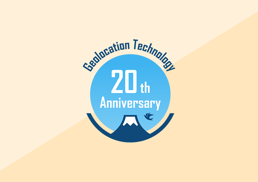 Geolocation Technology 20th Anniversary